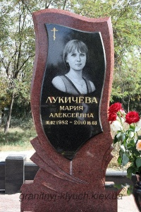 Памятник - наша работа № 262