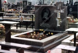 Памятник № A061