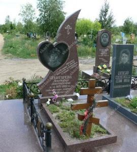 Памятник № A242