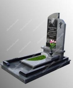 Памятник № A083