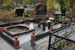 Памятник № A054