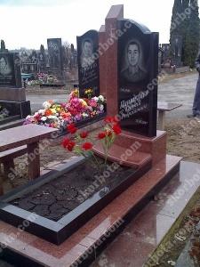 Памятник № A406