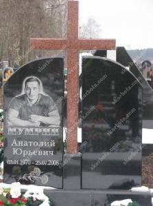 Памятник № A250