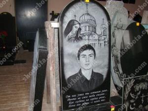 Детский Памятник № Д24