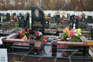 Памятник № A210