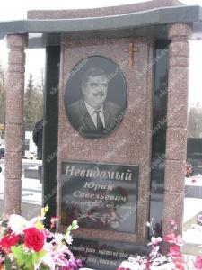 Памятник № A265
