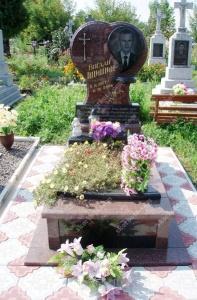 Памятник № A296