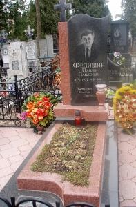 Памятник - наша работа № 177