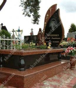Памятник № A325