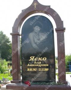 Памятник № A283