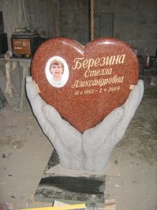 Памятник - наша работа № 335