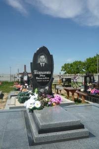 Памятник - наша работа № 196