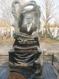 Памятник № A395