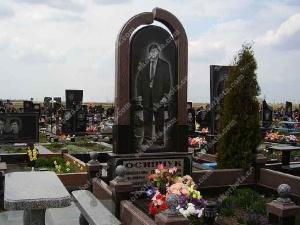 Памятник № A205