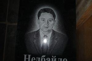 Памятник - наша работа № 147