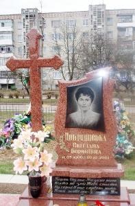 Памятник - наша работа № 172