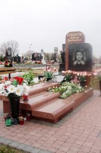 Памятник - наша работа № 171