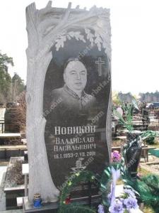 Памятник № A066