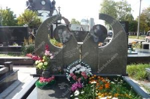 Памятник № A206