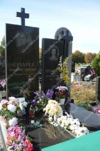 Памятник № A232
