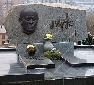 Скульптура № С№ С12