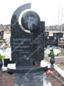 Памятник № A060