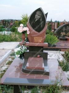 Памятник № A257