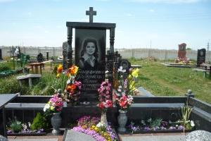 Памятник - наша работа № 227