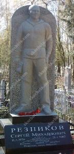 Скульптура № С№ С08