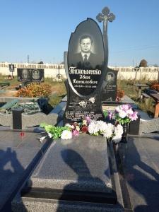 Памятник - наша работа № 334