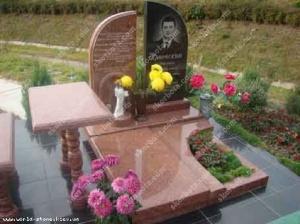 Памятник № A201