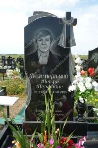 Памятник № A249