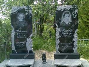 Памятник № A403