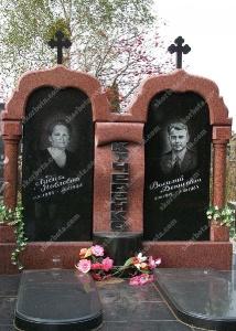 Памятник № A372
