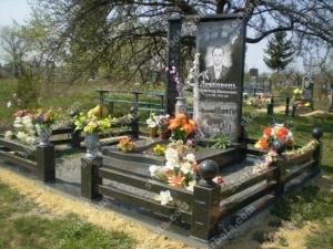 Памятник № A318