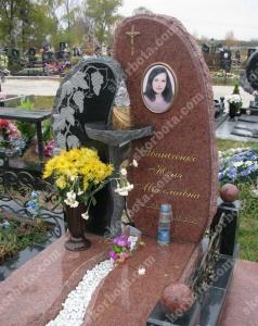 Памятник № A295