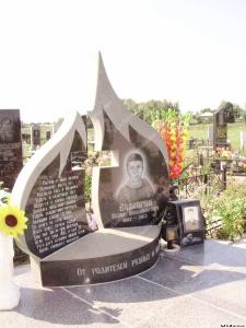 Памятник № A345