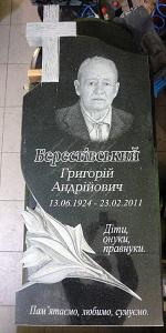 Памятник - наша работа № 150