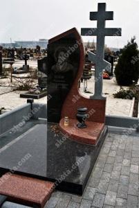 Памятник № A370