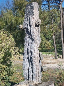 Скульптура № С008