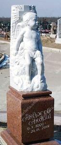 Скульптура № С№ С17