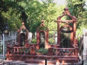 Памятник № A191