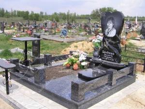 Памятник № A375