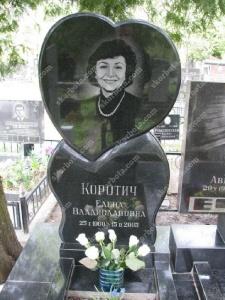 Памятник № A139