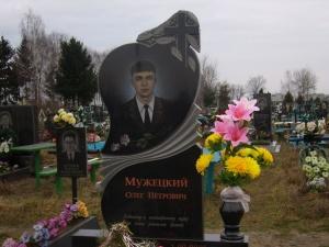 Памятник - наша работа № 195