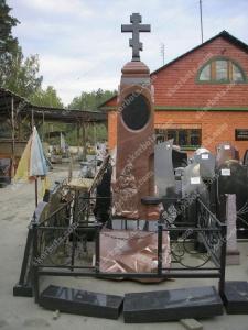 Памятник № A243