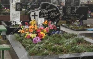 Памятник № A089