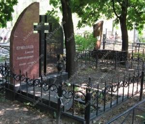 Памятник № A130