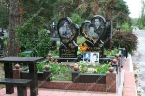 Памятник - работа 041