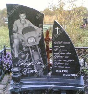 Памятник № A360
